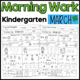 Morning Work: Kindergarten Packet for March (Common Core Differentiated Spring)