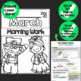 Morning Work: Kindergarten Packet for March (Common Core D