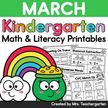 March Kindergarten Printables
