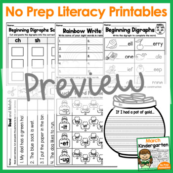March Kindergarten Printables