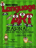 """March Language """"Art"""" ~ Seasonal Color By The Code Printable Puzzles"""