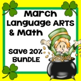 March Language Arts Math & St. Patrick's Day Interactive Activies BUNDLED