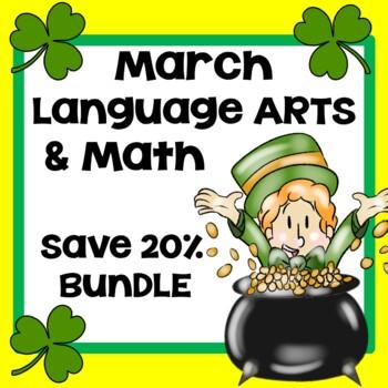 March Language Arts Math & St. Patrick's Day Interactive Activies BUNDLED