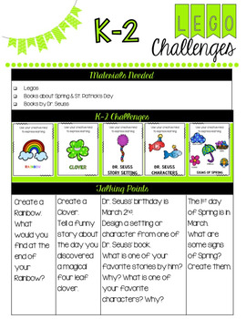 March Lego Challenges