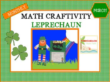 March Leprechaun Math Craftivity
