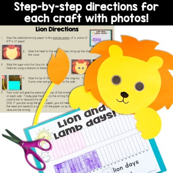 March Lion and Lamb Craft Activity