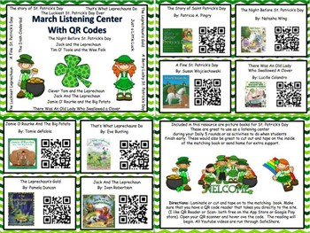 March Listening Center With QR Codes (16 books)
