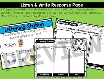 March Listening Centers for Kindergarten