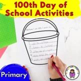 March Literacy Center Activities Bundle for Kindergarten
