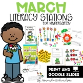 March Literacy Centers and Stations in Print and Digital Format