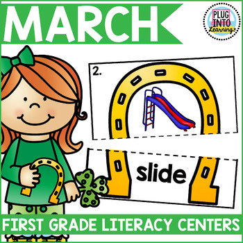 March Literacy Centers for First Grade