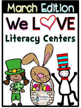 March Literacy Centers for Kindergarten