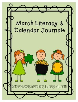 March Literacy Journal & Calendar Journal