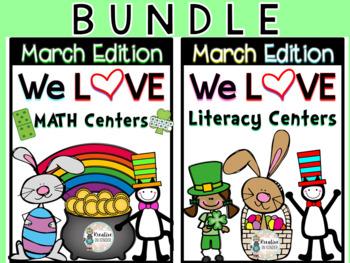 March Literacy & Math Centers BUNDLE