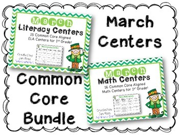 March Literacy & Math Centers Menu BUNDLE {CCS Aligned} Grade 1