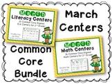 March Literacy & Math Centers Menu BUNDLE {Common Core Aligned} Grade 2