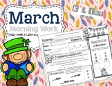 March Daily Literacy & Math Morning Work {Kindergarten & First Grade} No Prep!