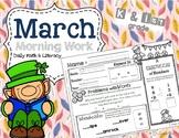 March Daily Literacy & Math Morning Work {Kindergarten & F
