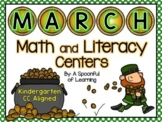 March Literacy and Math Centers (BUNDLED) Aligned to the CC