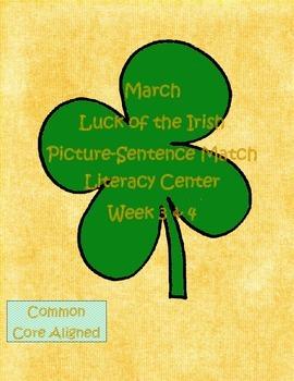 Luck of the Irish Picture Match Kindergarten Literacy Center Week 3 & 4
