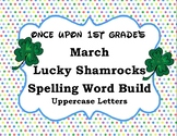 March St. Patrick Shamrock Spelling Word Work Build Alphab