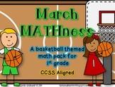 March MATH-ness 1st grade math review
