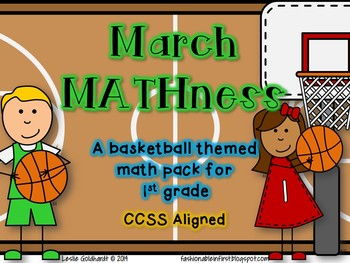 March MATH-ness 1st grade math review