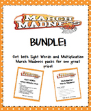 March Madness BUNDLE- Sight Words & Multiplication!