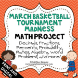March Basketball Tournament Madness Math Project - PBL
