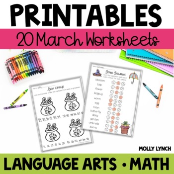 March NO PREP Printables!