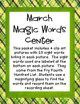 March Magic Words