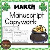 March Copywork - Manuscript Handwriting Practice