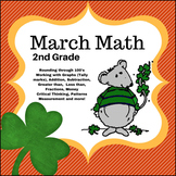 March Math - 20 Days of 2nd Grade Mixed Practice