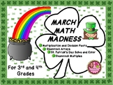 March Math -  Multiplication and Division - 3rd and 4th Grades