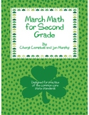 March Math Activity Pack for Second Grade-Common Core Aligned