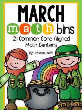 March Math Bins- 21 Common Core Aligned Math Centers