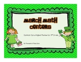 March Math Centers ~ 3rd Grade Common Core Review