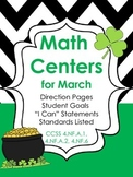 March Math Centers:  5 Math Centers CCSS 4.NF.A.1, 4.NF.A.2, 4.NF.C.6