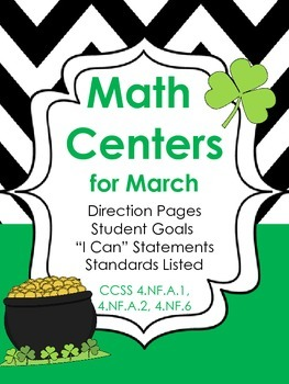 March Math Centers:  5 Math Centers CCSS 4.NF.A.1, 4.NF.A.