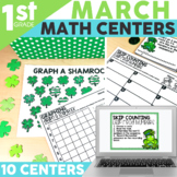 St Patricks Day - March Math Centers & Activities for 1st Grade