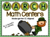 March Math Centers! Aligned to the CC