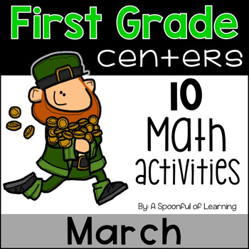 March Math Centers - First Grade