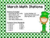March Math Centers - Kindergarten