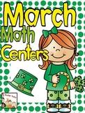 March Math Centers- Kindergarten