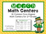 March Math Centers Menu {Common Core Aligned} Grade 2