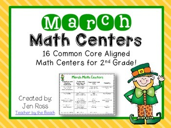 March Math Centers Menu {Common Core Aligned} Grade 2