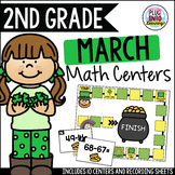 March Math Centers for 2nd Grade