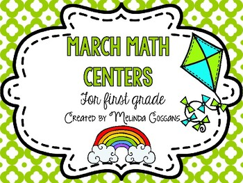 March Math Centers for First Grade