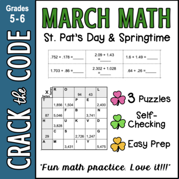 March Math Practice - Computation, Rounding & Ordering Decimals Crack the Code