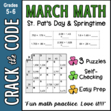 March Math Practice | Computation Rounding Ordering Decimals | Distance Learning